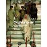 CHIMICA PER NOI LINEA BLU   2° ED VOLUME 3° ANNO (CDE) Vol. 1