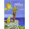 EMMAUS VOLUME UNICO VERSIONE LEGGERA Vol. U