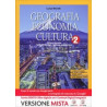 RES PUBLICA   VOLUME B   (LM LIBRO MISTO) INTRODUZIONE AL DIRITTO E ALL`ECONOMIA Vol. 2