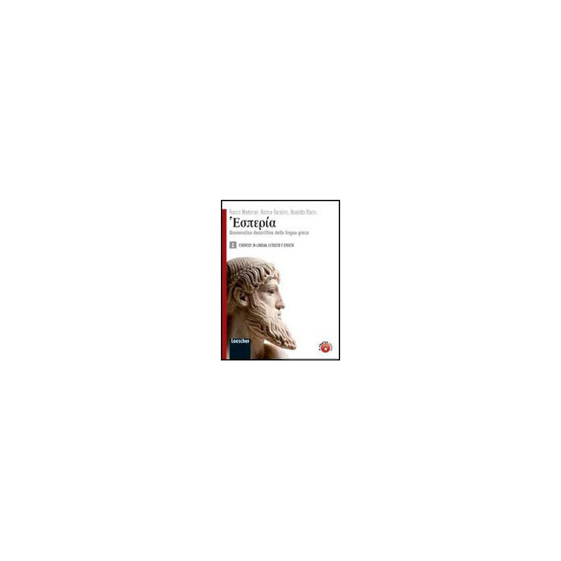 C`E` MUSICA NELL`ARIA A+B+QUADERNO+CD Vol. U