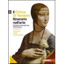 CAMPIELLO (IL) TOMO B: TESTO POETICO. TEATRO Vol. U