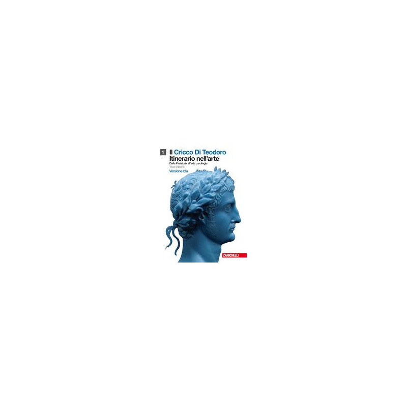CAMPIELLO (IL) TOMO E: TESTI D`USO Vol. U