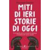 MULTISTORIA EDIZIONE PLUS   LA CIVILTA`  GLOBALE : IL NOVECENTO   QUADERNO COMPETENZE Vol. 3