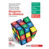 A TUTTO TONDO 3 . CON LETTERATURA. CON E BOOK. CON ESPANSIONE ONLINE. CONDVD. PER LA SCUOLA MEDIA