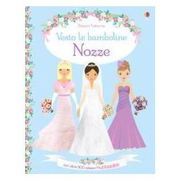 COME FUNZIONA? TECNOLOGIA+DISEGNO+36 TAVOLE +INFORMATICA+CD Vol. U