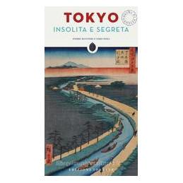 CORSO DI TECNOLOGIA  Vol. U
