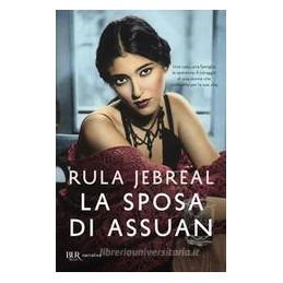 VOLA ALTA PAROLA 1 + QUADERNO SCRITTURA + ANTOL. DIVINA COMMEDIA DALLE ORIGINI AL TRECENTO Vol. 1