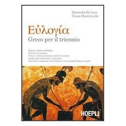 ESERCITAZIONI MATEM.1/1 9788820763510