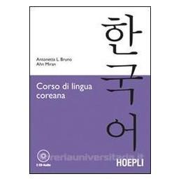 FAVOLE (SOLIMANO) (BILINGUE)