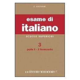 EINSTEIN TECNOLOGIA+COMPETENZE+DISEGNO+MIO BOOK  Vol. U
