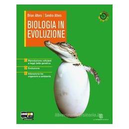 TALENTI, SCHEDE TEMATICHE DI REL. X TR.