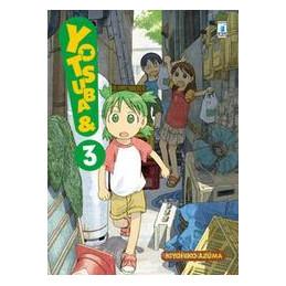 MUCCA MOKA