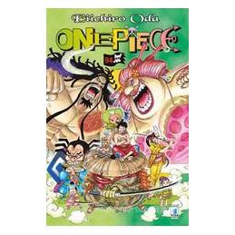GUIDA ALLO STUDIO DEL TESTO STORIA