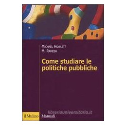COME STUDIARE LE POLITICHE PUBBLICHE