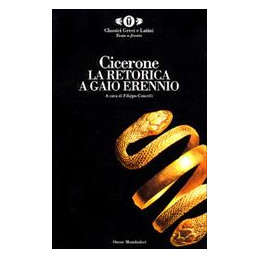 RETORICA A GAIO ERENNIO (1998)