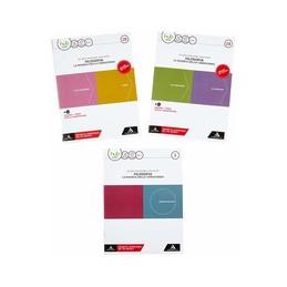 QUESTA E` ROMA