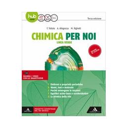 ORGANIZZAZIONE E MUSICA