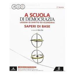 GRANDE DIZIONARIO HOEPLI  SPAGNOLO CON CD ROM  VOL. U