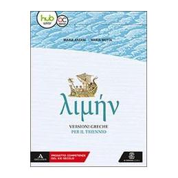 ARTE IN MOSTRA VOL A +VOL B + DVD ROM ME BOOK VOL. U