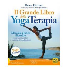 MANOMIX LETTERATURA ITALIANA