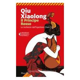 MEMORIX STORIA DELL`ARTE 3