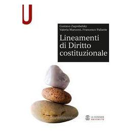 ACCADEMIA DELLE SCIENZE TOMO B   EDIZIONE MISTA TOMO B   TERRA NEL SISTEMA SOLARE +  ONLINE Vol. U