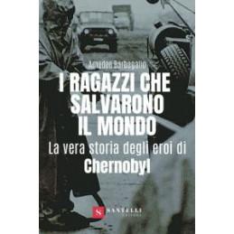 MANOMIX SCIENZE DELLA TERRA