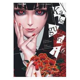 GIULIA & GIULIA