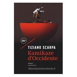 LE BUGIE NEL CARRELLO