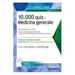 DRAGON BALL EVERGREEN N.13