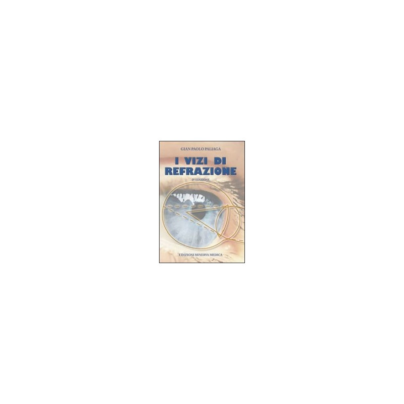 GESTIONE DEI DATI AZIENDALI (LA) NUOVA EDIZIONE Vol. U