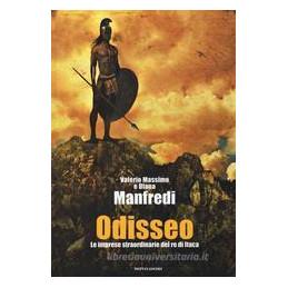 TORTO DEL SOLDATO (IL)
