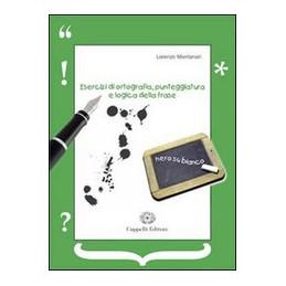 WINESTORIES   VALPOLICELLA