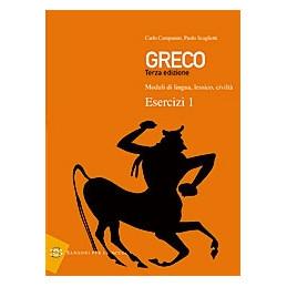 STORIA. VOL. 1