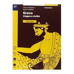 INFORMATICA ARTE E MESTIERE