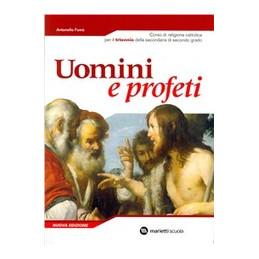BIOLOGIA. VOL. 1