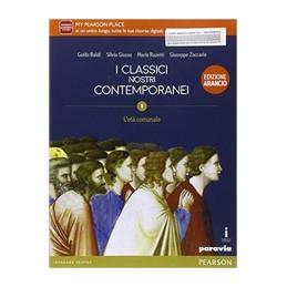 LE BIZZARRE AVVENTURE DI JOJO N. 41   STONE OCEAN N. 2