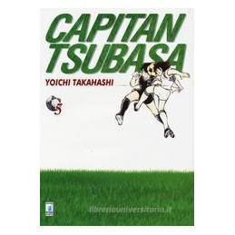 CAPITAN TSUBASA NEW EDITION N. 5