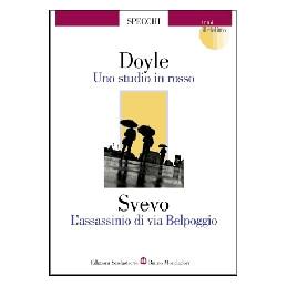 LADY SUSAN E I WATSON