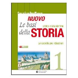 L`ELENCO TELEFONICO DEGLI ACCOLLI
