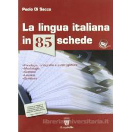 COSTITUZIONE E BENI COMUNI, CON IL TESTO INTEGRALE DELLA COSTITUZIONE DELLA REPUBBLICA ITALIANA