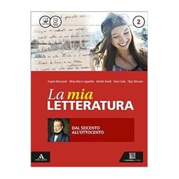 CAFFè DEGLI INTRIGHI (IL)