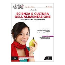 DIZIONARIO SANSCRITO PLUS. SANSCRITO-ITALIANO, ITALIANO-SANSCRITO
