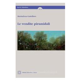 DIARIO DEL DIARIO DI UNA SCHIAPPA 2017-2018 (IL)