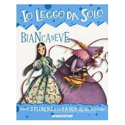 SUPERMERCATO (AL)