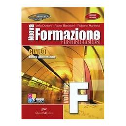 LOCK (THE)