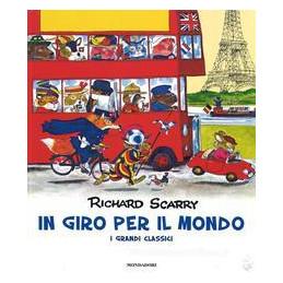 ITECH DISEGNO E GRAFICA METODO PROGETTUALE Vol. U