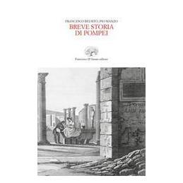 ALPHA TEST. FORMAZIONE PRIMARIA. KIT COMPLETO DI PREPARAZIONE. CON SOFTWARE DI SIMULAZIONE