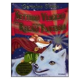 GATTO GRANDE, GATTO PICCOLO