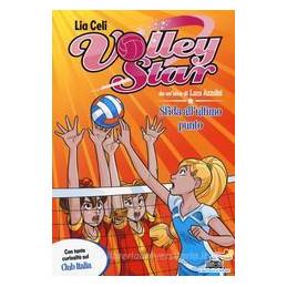 GUERRA DEI BULLONI. FRATELLO ROBOT (LA)